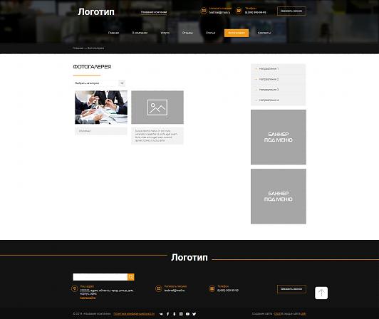 Сайт компании как пишется учебник по созданию php сайтов